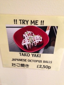 sign in japanese rssturant