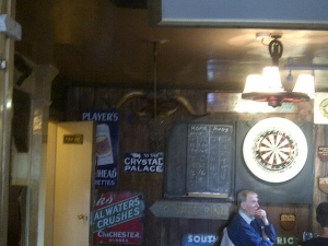 Murrell Arms